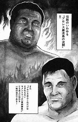 kenjin130619-1