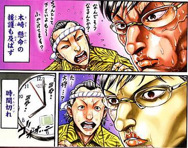 kizu130618-