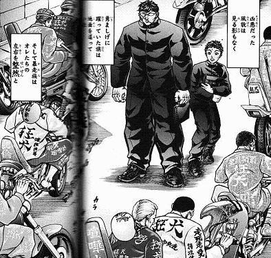 kizu130618-1
