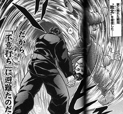 kizu130618-2