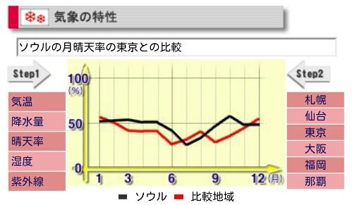 fc2_2013-12-04_17-50-21-901.jpg