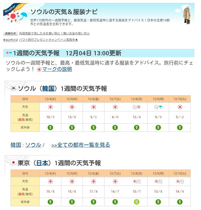 fc2_2013-12-04_17-50-41-958.jpg