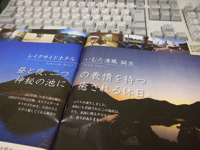 PC301856.jpg