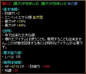 010402_WHP素材
