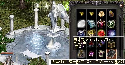 魔法コンプ