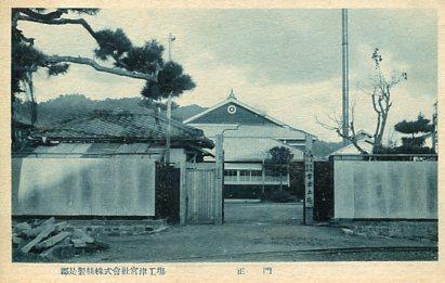 群是製糸宮津工場002