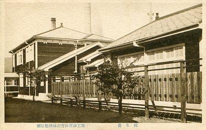 群是製糸宮津工場003