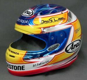 helmet59b