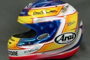 helmet59c
