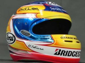 helmet59d