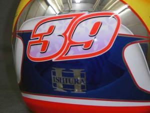 helmet59f