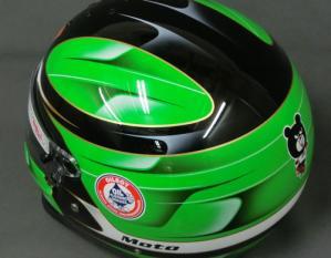 helmet60b