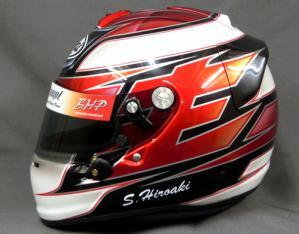 helmet63a