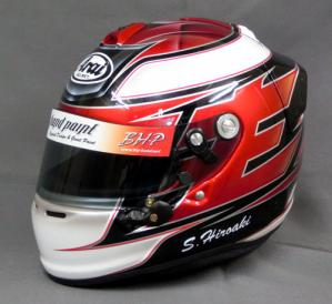 helmet63c