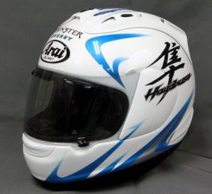 helmet66a