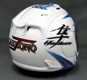 helmet66b