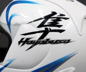 helmet66c