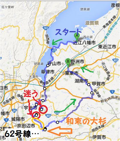 和束ツーリング地図