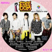 FT_ARENA_TOUR_2013_MON_Sample.jpg
