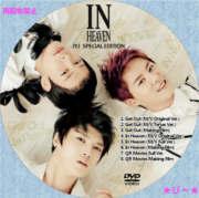 JYJ_InHeaven_SP_DVD(Sample).jpg