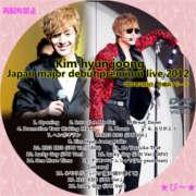 KHJ_Japan_major_debut_premium_live_DVD_Sample.jpg