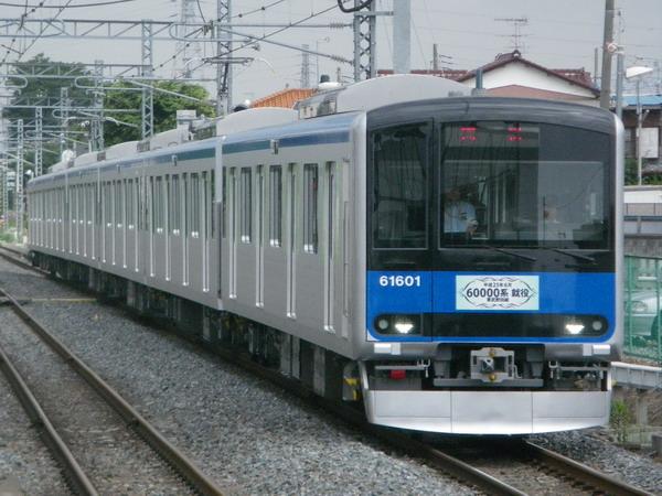 IMGP1012サイズ600