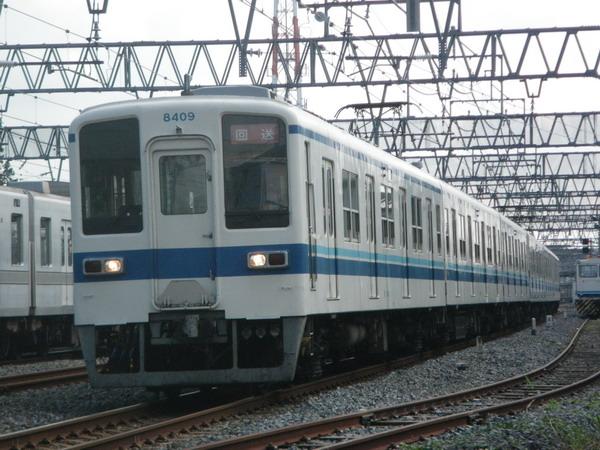 IMGP1920サイズ600