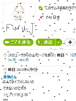 5_20130608014338.jpg