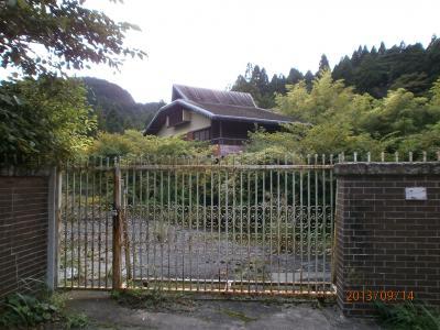 力道山の元別荘1