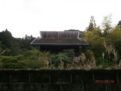 力道山の元別荘3
