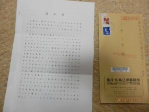PC100001.jpg