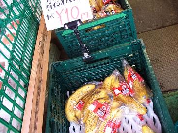 仙台市場3