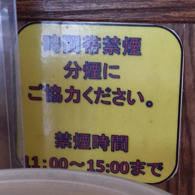 ラーショ茶屋3