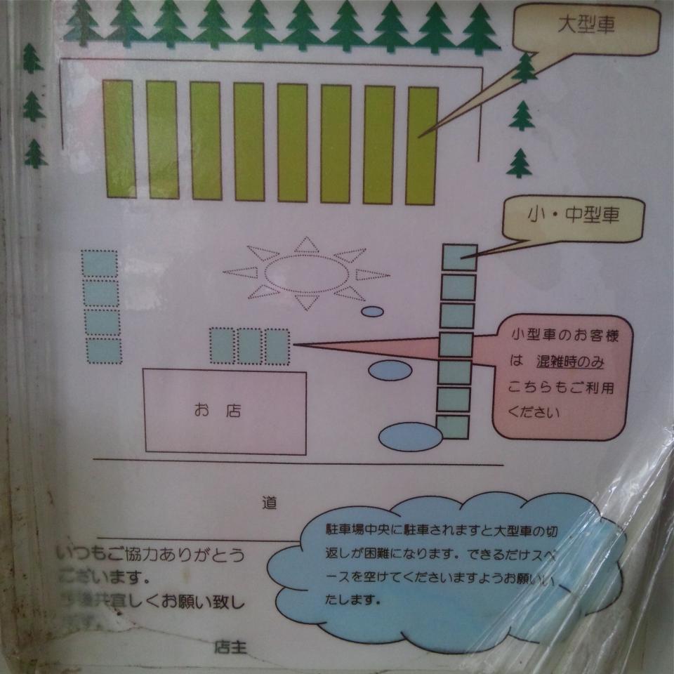 宮沢湖11