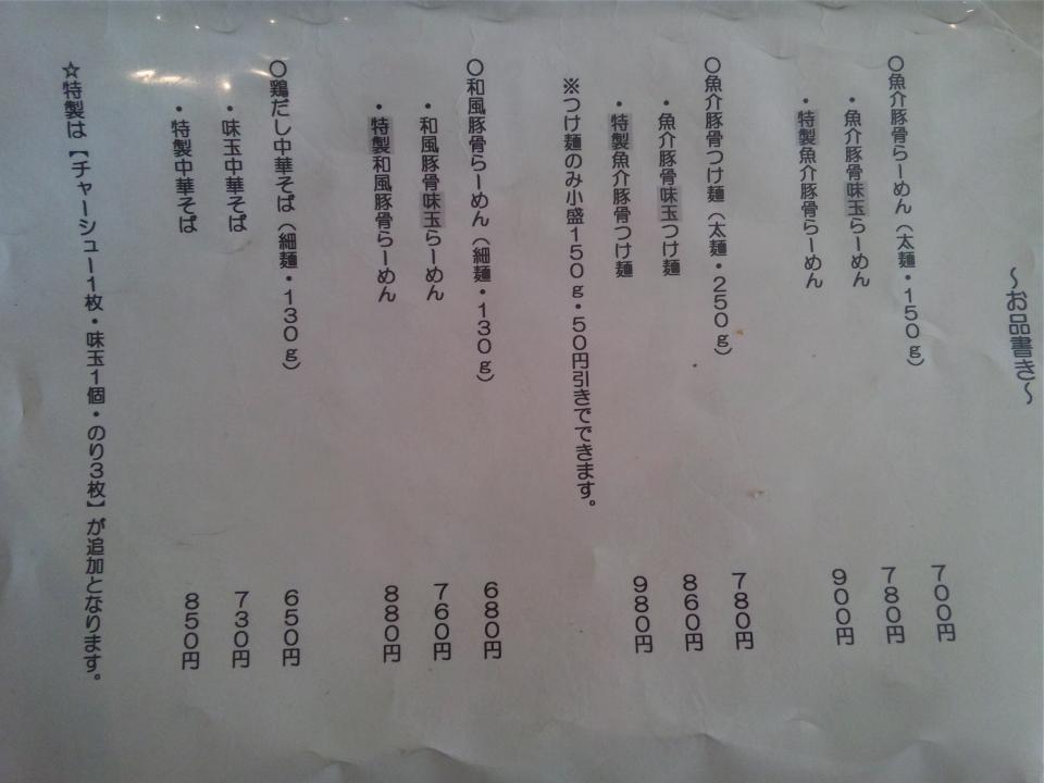 DSC_0016_convert_20130721155450.jpg
