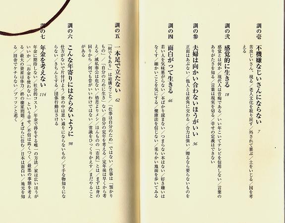 5 新スキャン_0021