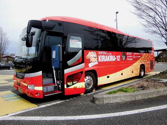 1 13.4.3-4浜松バスでほか (15)