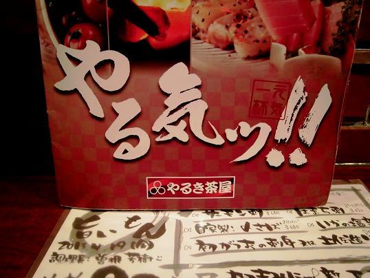6 13.4.19季風会5日目・ブログ用 (7)