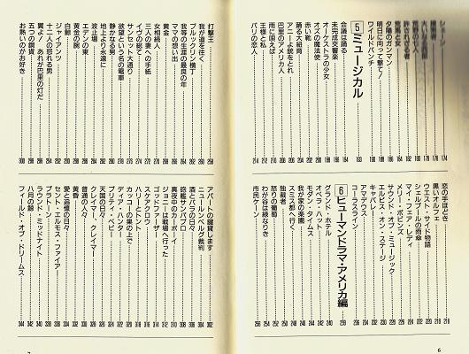 4 新スキャン_0031