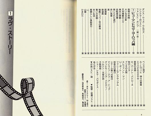 5 新スキャン_0032