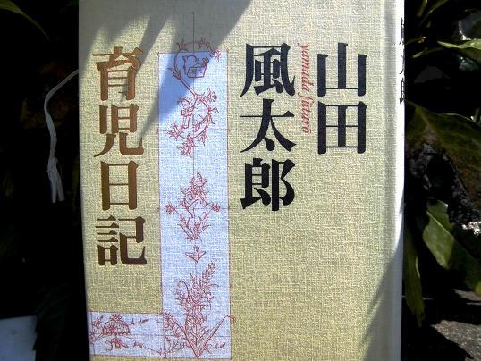 13.5.4与野公園ブログ用 (2)