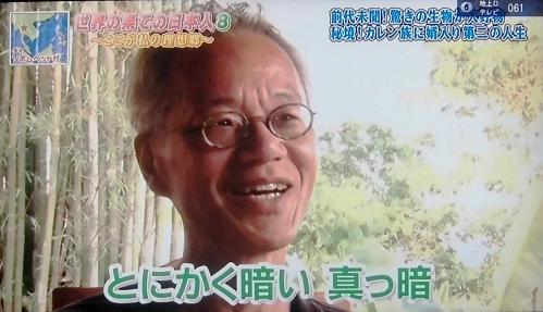 13.5.7ブログ用・五反田、秋葉原ヨドバシ、 (44)