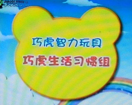 13.5.16日ブログ用 (7)