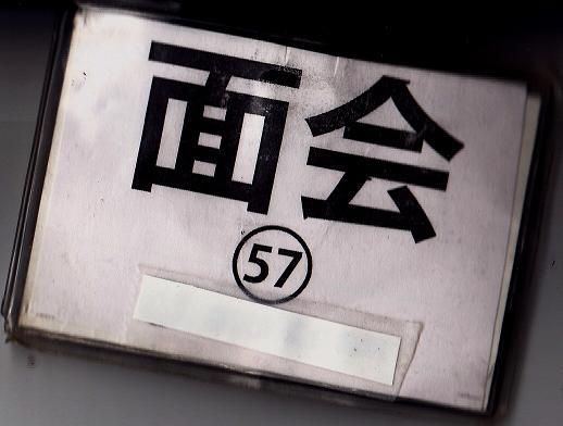 新スキャン_0029