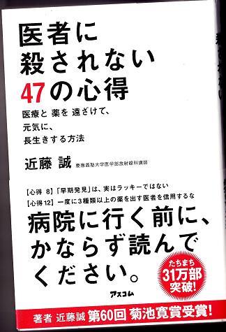 1新スキャン_0032