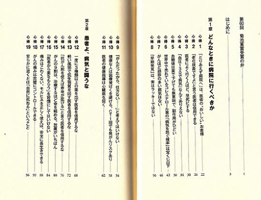 2 新スキャン_0033