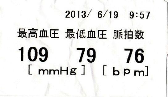5 新スキャン_0007