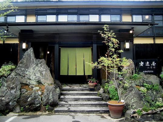 8.5 13.7.7-8高湯温泉・大内宿・塔のへつり (135)