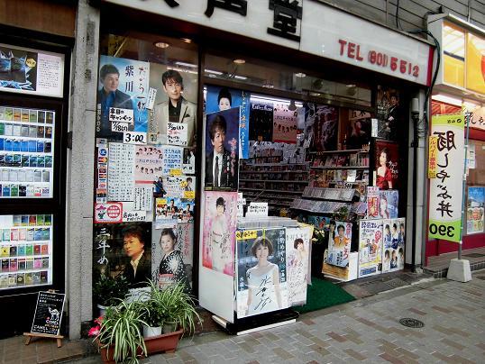4 13.7.18赤羽駅前・ブログ用 (25)