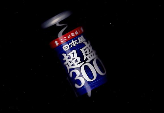 新スキャン_0004